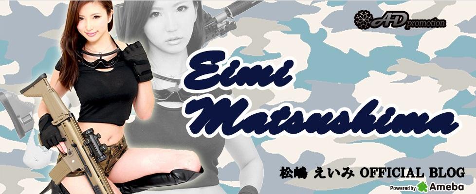 eimi8544