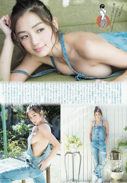 katayamamoemi03 (24)