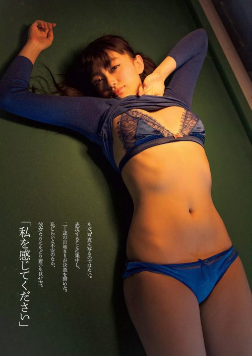 yamachimari0012 (66)