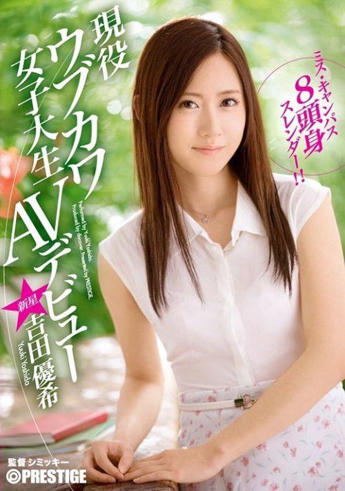 yuuki785