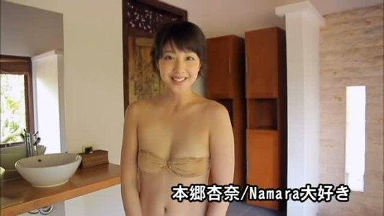 hongouannna-kyonyubijin74ee (24)