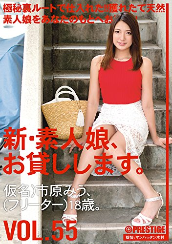 ichiharamiu-kuonyubijin9-13