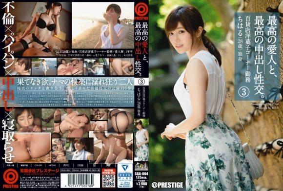 ishiichiharu-kyonyubijin7-1