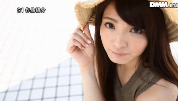 sasakawariho-kyonyubijin85-5
