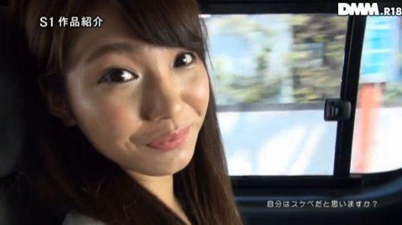 sasakawariho-kyonyubijin85-7