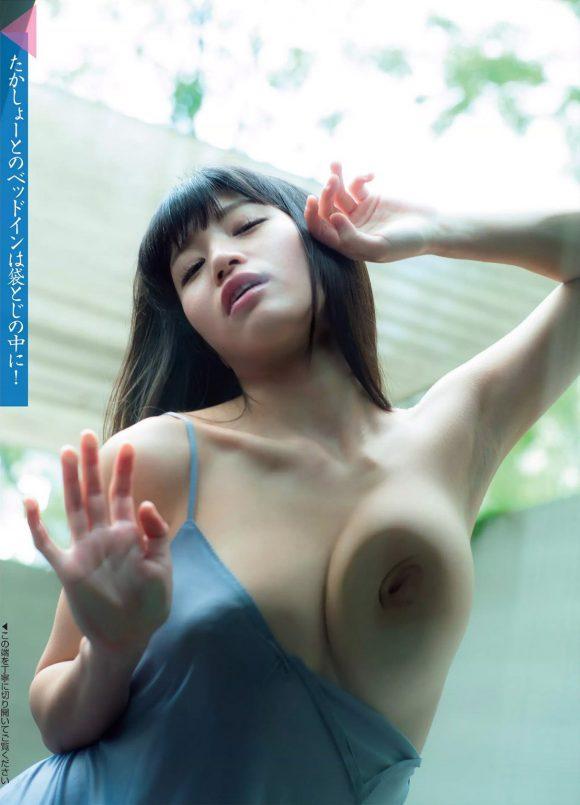 takahashisyouko-kyonyubijin7 (66)