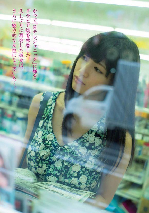 takahashisyouko-kyonyubijin7 (68)