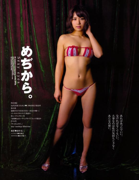 yasuedahitomi-kyonyubijin20164-11
