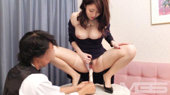 伊東真緒(別名:柏木美月) ラグジュTV 1325