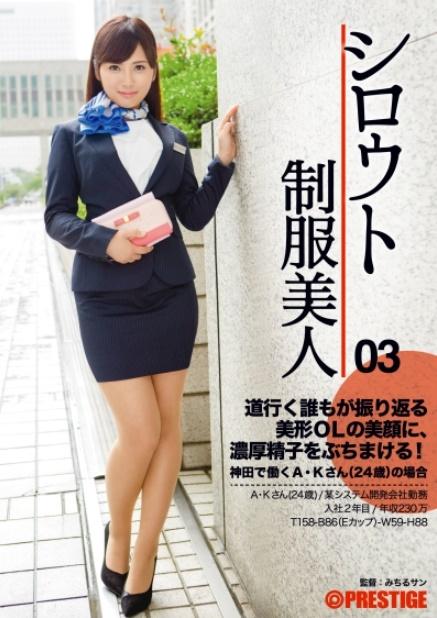 kawasakiarisa-kyonyubijin92-13