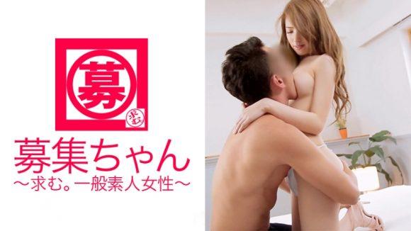 komiyanonoka-kyonyubijin8qb-17