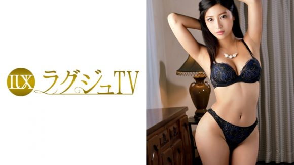 水稀みり クビレ・美尻・美巨乳が美しい動画ラグジュTV482のタイトル