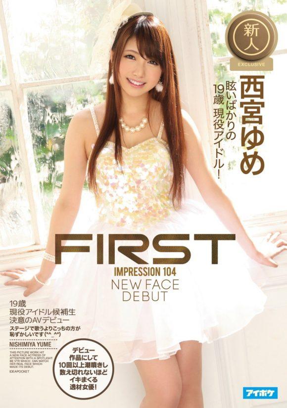 nisimiyayume-kyonyubijin12-14