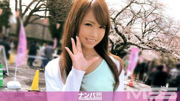 愛華みれい お花見ナンパ01 in上野 れい20歳 ファッションデザイナー1