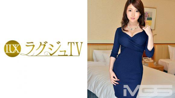 伊東真緒(別名:柏木美月) ラグジュTV 1321