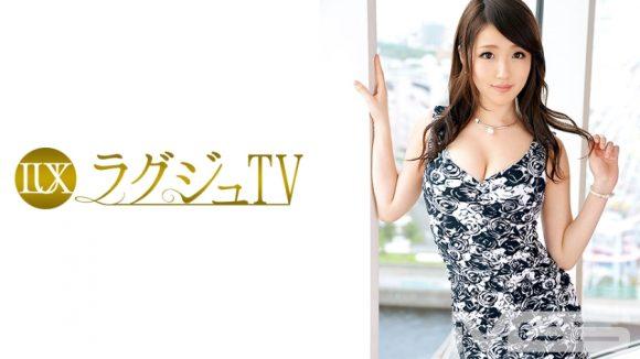 伊東真緒(別名:柏木美月) ラグジュTV 3541