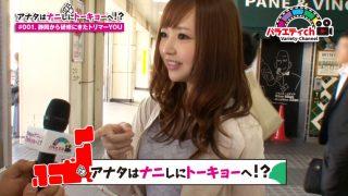 藤本ゆうり アナタはナニしにトーキョーへ!#001 静岡から研修に来たトリマーYOU1