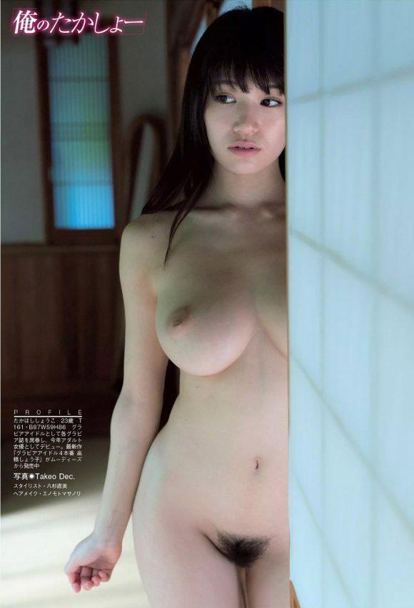 takahashisyouko-kyonyubijin90-7