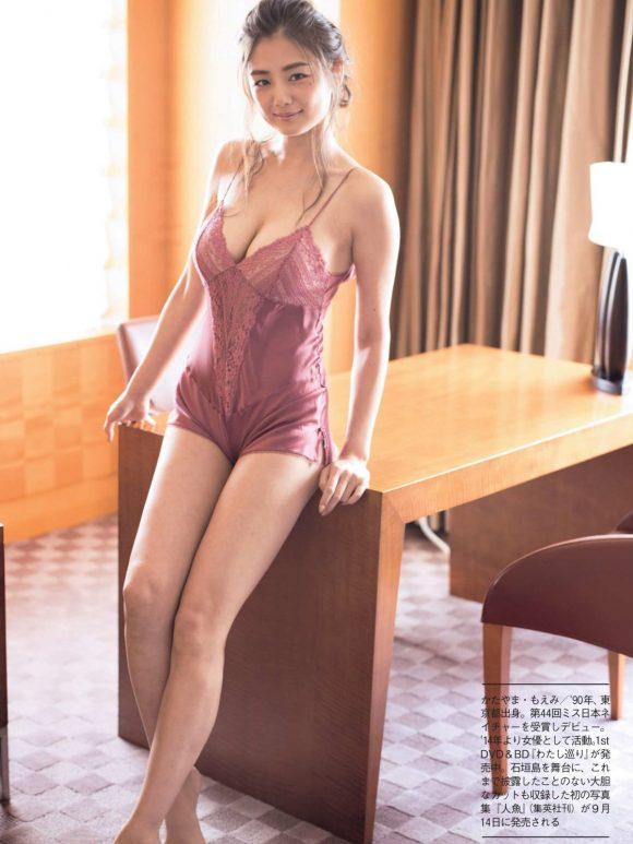 片山萌美 Gカップ! 写真集Rashin裸芯の透け乳首!大乳輪の画像20
