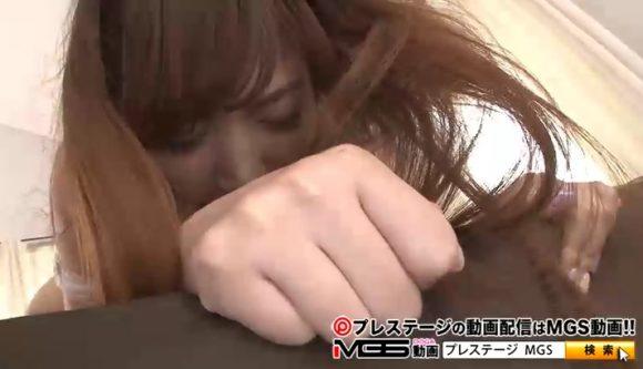 新人 プレステージ専属デビュー 愛音まりあの画像27
