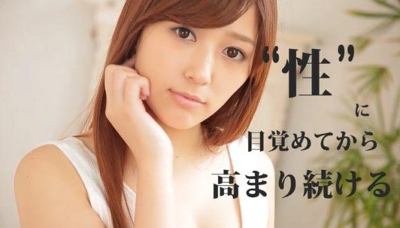 新人 プレステージ専属デビュー 愛音まりあの画像33
