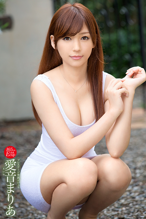 新人 プレステージ専属デビュー 愛音まりあの画像5