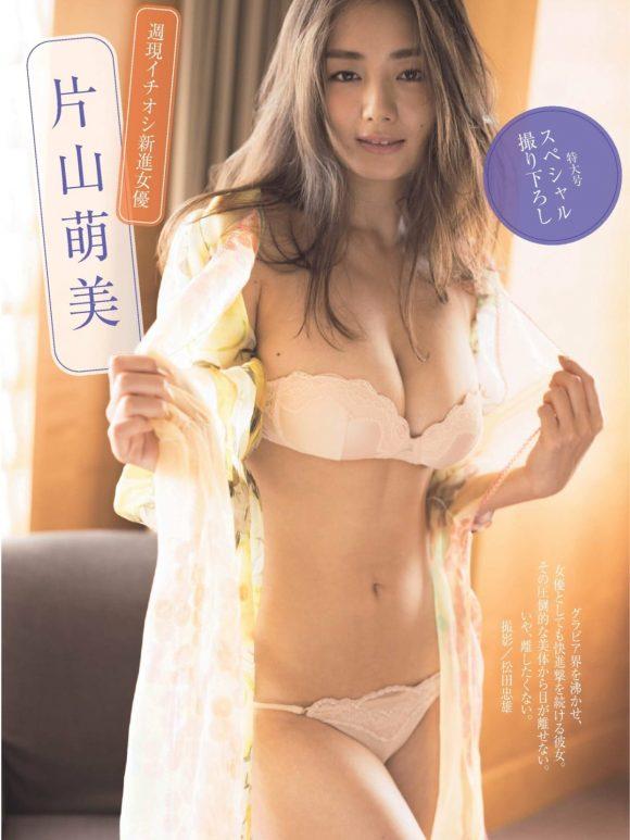 片山萌美 Gカップ! 写真集Rashin裸芯の透け乳首!大乳輪の画像15