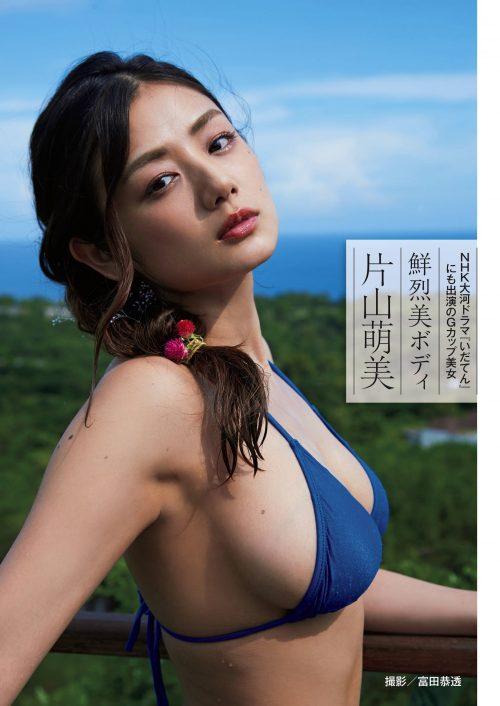 片山萌美の色っぽくてエロい離れ垂れ巨乳おっぱいのグラビア画像59