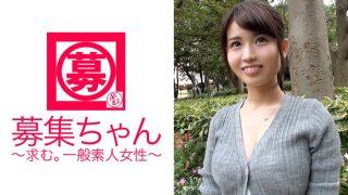 美咲あや 募集ちゃん アヤ20歳劇団員1