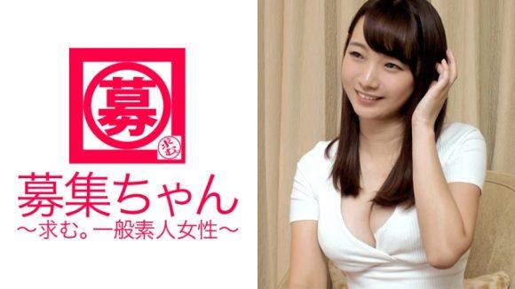 麻生遥(はるか)(別名:橘波留)募集ちゃん ナナミ 20歳 駄菓子屋手伝いの画像1