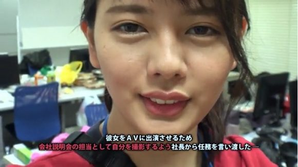 SOD女子社員 制作部 入社1年目 AD 佐藤カレンを密着取材すると少しエロい映像が撮れました3