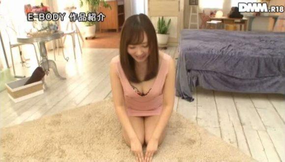 堺希美 20歳Hカップ! すすきのNo.1ソープ嬢AVデビュー1