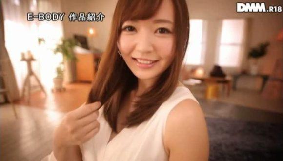 堺希美 20歳Hカップ! すすきのNo.1ソープ嬢AVデビュー6