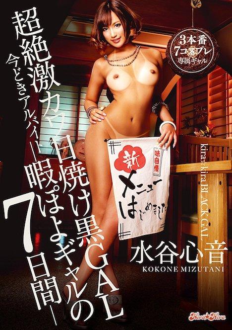 http://www.dmm.co.jp/digital/videoa/-/detail/=/cid=blk00153/