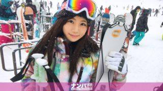 清本玲奈 Dカップ!スキーナンパ02 in新潟1