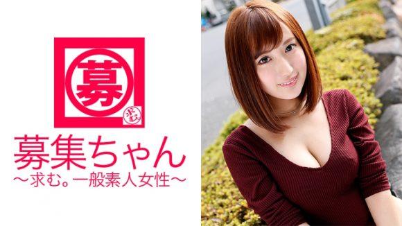 水谷心音(別名:藤崎りお)Eカップ! 募集ちゃん ともみ25歳カタログモデル1