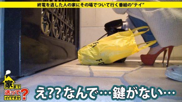 清本玲奈 家まで送ってイイですか? case.44 えみさん22歳ショーダンサー 3