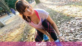 堺希美 20歳 Hカップ! ツルスベ色白美巨乳! スタイル抜群! ジョギングナンパ
