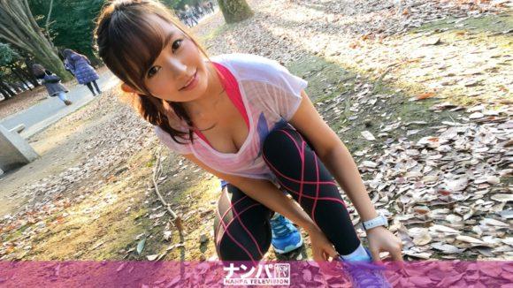 堺希美 20歳 Hカップ! ツルスベ色白美巨乳! スタイル抜群! ジョギングナンパ1