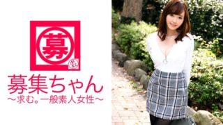 堺希美 20歳 白く突き出たHカップ美巨乳! 超有名ソープ嬢の募集ちゃん