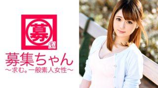 北川レイラ 20歳! AVデビュー! 美形フェイスにエロボディ7