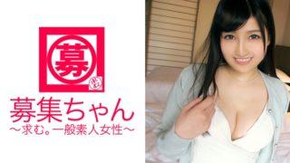 小野寺梨沙 Cカップ! 色白エロカワ軟体ドM美少女の募集ちゃん ダメェェ!