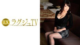 坂井亜美 突き出た豊満Fカップ! 二十歳のプリ尻! ラグジュTV1