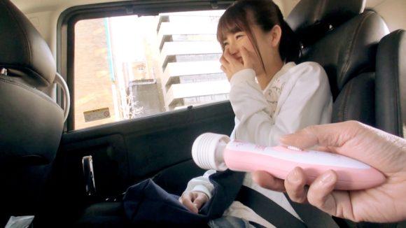 美咲あや Eカップ! くびれ! デカ尻! ロリ美少女の募集ちゃん アヤ20歳8