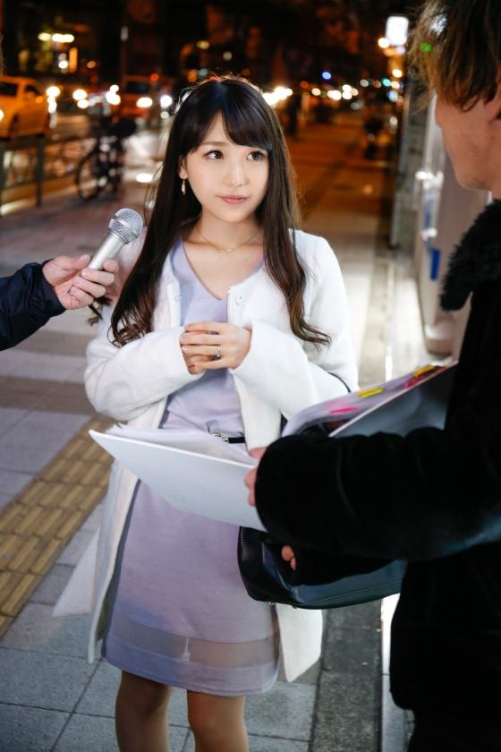 鈴代さん 27歳 街行くセレブ人妻ナンパ 自分だって遊びたい奥様2