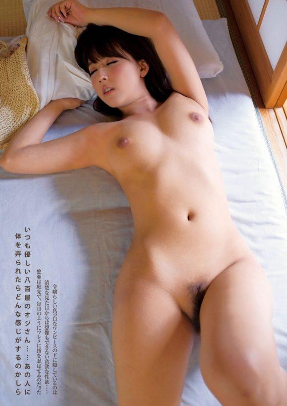 三上悠亜 元アイドルのヌード画像13
