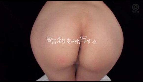 愛音まりあ Eカップ! アイドル級美脚美尻美少女の濃厚密写3本番5