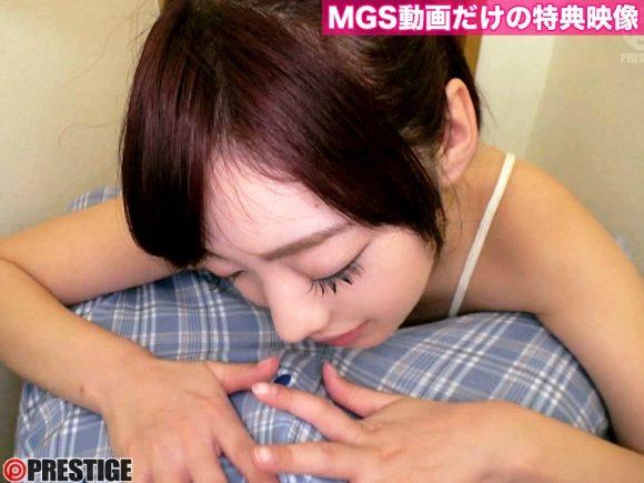 藤井有彩 20歳!Gカップ! 黒髪美少女の最新作は超やりたい放題15