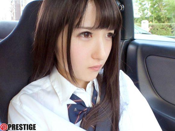 鵜久森ほの(うくもりほの) 18歳! 黒髪色白美少女AVデビュー! 制服の中のB2