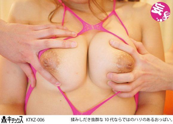 北川りこ 8